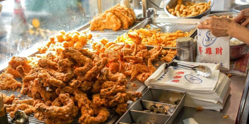 鹿港馨雞財 | 鹿港在地人推薦,鹿港人下午茶就是這古早味炸雞。