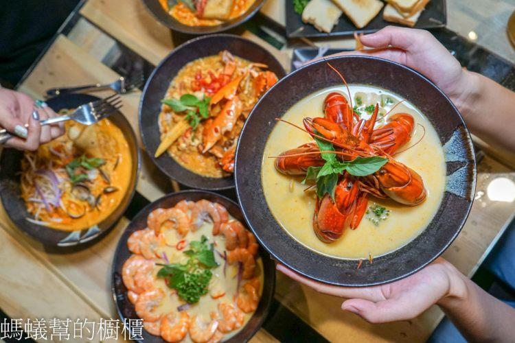 饗料理 | 員林南洋風味料理,每日限量20碗澳洲小龍蝦叻沙!超霸氣登場!不可錯過南洋叻沙美味~