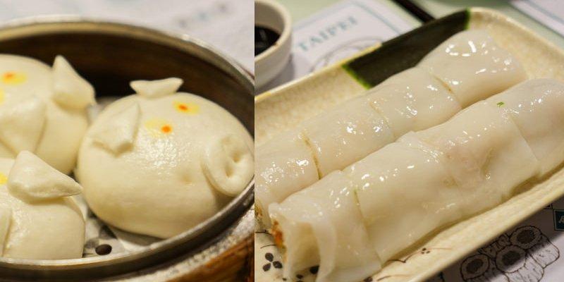 香港旺角點點心   旺角點點心,香港自由行必吃點心,推薦燒汁釀茄子、真係菠蘿包。