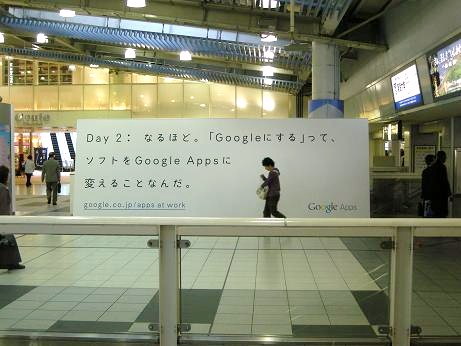 Go Google Billboard Ad 2