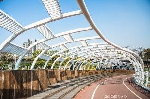 |高雄‧前鎮|前鎮之星自行車道,搭捷運跟輕軌就能到達