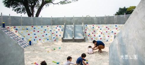  特色公園 台南首座特色公園,融入航空意象,打造出以「飛機進化史」為主題的特色遊戲場