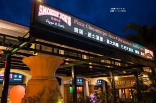 |屏東‧恆春|冒煙的喬雅客旅店*充滿異國風味的美式墨西哥料理,又結合了美食與住宿