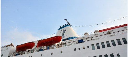 Kaohsiung 高雄‧鼓山 全世界最大的海上圖書館來啦!望道號在高雄