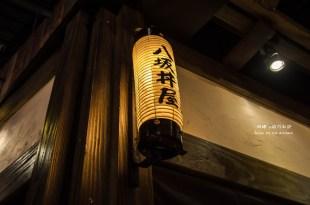 Taichung|台中‧西屯|藏在大遠百美食街裡的好吃日式料理*八坂丼屋