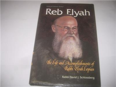 Details about Reb Elyah The Life and Accomplishments of Rabbi Elyah Lopian