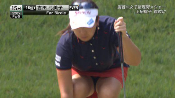 ゴルフは紳士のスポーツというがパンチラ見放題なところは矛盾してるなwwwww(画像あり)