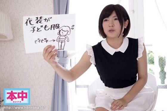 【H,エロ画像】朝ドラオーディションで賞もらった美今時女子校生がアダルトビデオ出とったwwwwwwwwwwww
