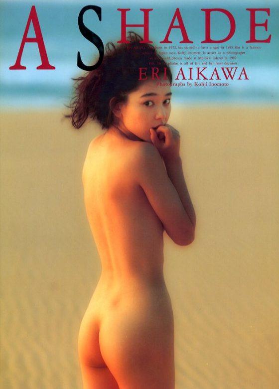 島崎和歌子と同期の元アイドルが魅せたセミヌードや水着姿がエロいwww