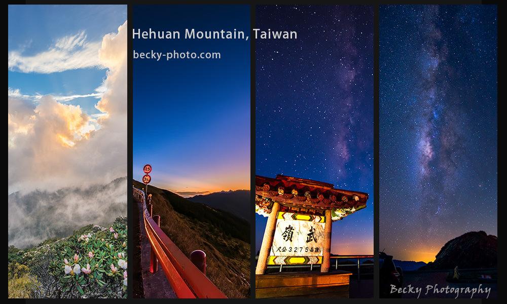 帶你一次看完台灣合歡山《銀河星海+日出日落+高山杜鵑》 Hehuan Mountain