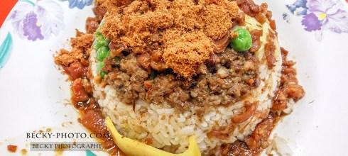 【雲林】。斗六特色美食銅板價 [正斗六炊仔飯] 炊仔飯只要35元