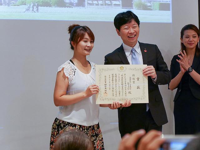 2015日本岡山旅遊計劃暨攝影比賽得獎作品分享