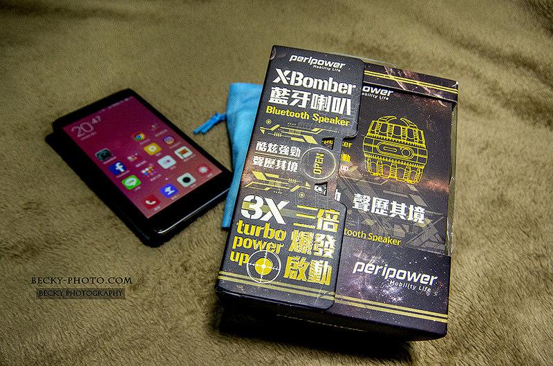 【試用】。酷炫強勁,聲歷其境 peripower x-bomber藍牙喇叭,手機看影片玩遊戲時音質不差!