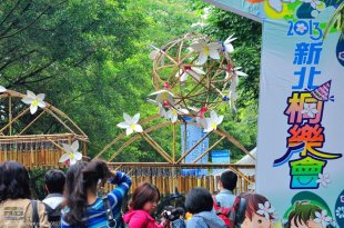 【土城】。2013台北桐花季就在土城