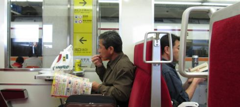 不會說日文之第1次【日本。東京自由行/3 Day】:11/29 日光世界遺跡一日遊
