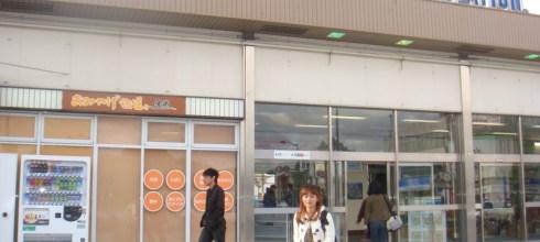【尾道】。廣島尾道傳統和式風民宿~「都旅館」