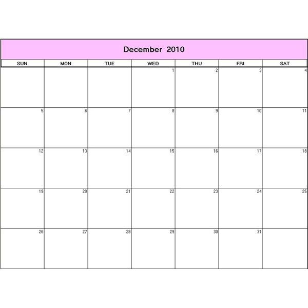 How To Create Your Own Calendar Our Personalized Wall Calendar Is