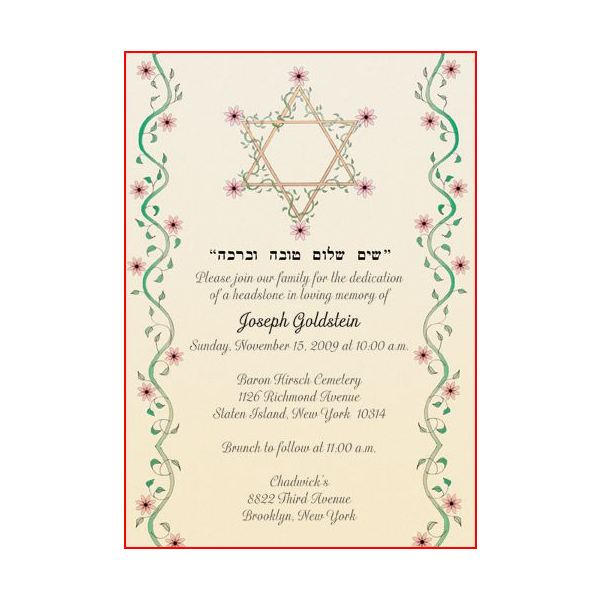 Invitation Cards for a Tombstone Unveiling Worthy Samples to Buy - invitation for funeral ceremony
