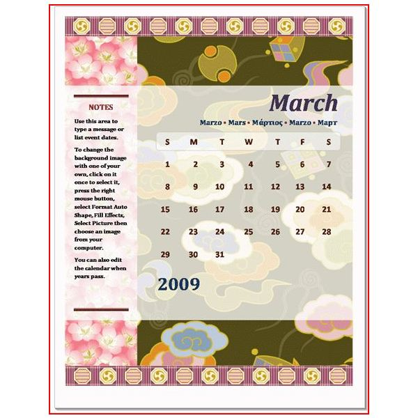 How to Make a Calendar in Microsoft Word 2003 and 2007 Using the