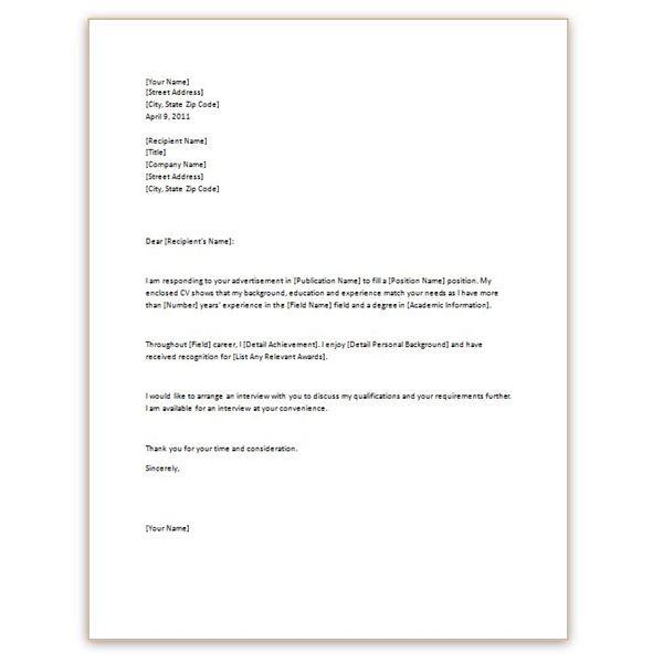 basic cover letter for a resume - Template