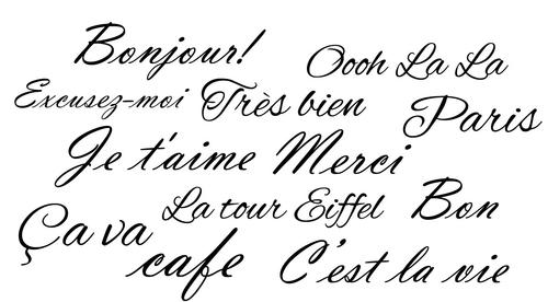 Wall Decals French Words Wall Art Vinyl Sticker Decal