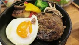 杏桃鬆餅屋草飼牛漢堡排|平衡血糖下午茶餐廳(台北市政府站)