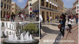 澳門自由行$第一天–出發到澳門半島(Macau)