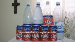 CUBA古巴新聞★可口可樂在古巴?!