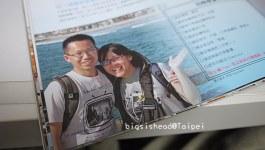 刊登記念–古巴♨蜜月自助旅行♨歡迎到美麗婚禮雜誌Vol.11–蜜月旅行第54頁找老潘跟阿冠
