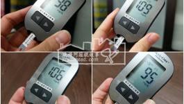 根治飲食法|沒有糖尿病的人也要驗血糖?!(W9)