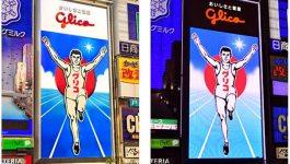 日本大阪景點|道頓堀固力果グリコ(glico)跑跑男扛棒回來了!還有通天閣今年也整修囉!