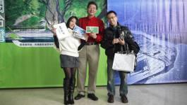 網站紀念|科教館齊柏林飛閱台灣徵文比賽領獎:飛閱台灣獎(QUMI酷迷微型投影機乙台)