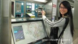 新加坡交通|在新加坡請叫我地鐵或MRT,不要叫我捷運!!!