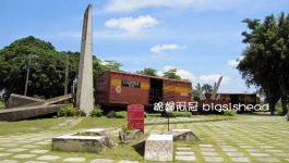 Cuba古巴遊記|在聖塔克拉拉Santa Clara朝聖切格瓦拉陵墓(蜜月之旅day23)