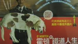 阿冠說電影–《霍頓的鐵道人生》O'HORTEN(挪威文片)