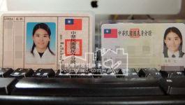 晶片身分證上任前來看看舊身分證與新式身分證