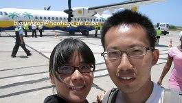 Cuba古巴遊記|從哈瓦那Habana跛腳搭國內班機前往東南部的Santiago de Cuba(蜜月之旅day9-1)