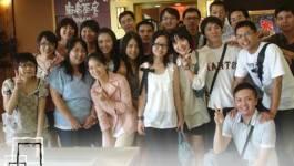 大學畢業第一次正式同學會@麻布茶房