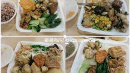 *說食話*台北石牌 自強市場166巷全家福素食(20140728更新價格)