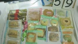 ╔ 喜餅禮盒╗–義美幸福97試吃–[59天]