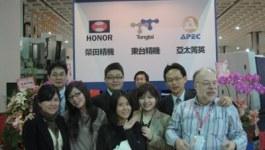 台北國際工具機展覽會-南港展覽館