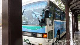 日本沖繩交通|從縣廳前駅(縣廳北口)搭急行巴士(やんばる急行バズ / Yanbaru Express Bus)到運天港