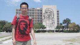 Cuba古巴遊記|革命紀念廣場Ministerio de Comunicaciones巡禮(蜜月之旅day7-1)