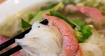【台中越南美食】 小西貢越南小吃牛肉河粉 - 隔壁桌一群歪國人耶
