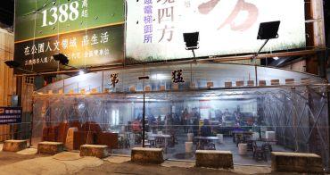 台中 第一猛東石烤鮮蚵 - 終於在好冷的寒流夜晚吃到了搶搶滾的第一猛了
