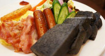 台中 Blend brunch - 餐點都表現不錯.但個人比較喜歡Blend的早午餐多一點