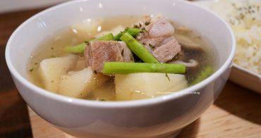 【台中西區】家.溫度 湯專門店 SOUP STOCKSTORE - 以湯為主的專門店.涼意漸起.就想喝碗熱湯暖身子