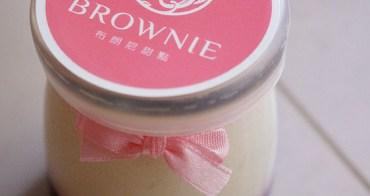 【台中南屯甜點】 布朗尼甜點BROWNIE - 每次到甜點店.就會不小心提了一袋