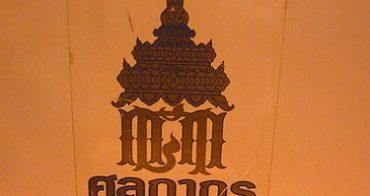 2005.03超便宜的泰國