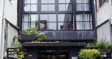 台中 A La maison - 巷子裡黑色建築獨特風格之輕食料理